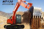 南特NT130履带挖掘机