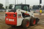山猫S100型滑移装载机