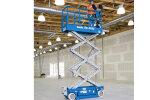 吉尼GenieS?-3246电动剪型高空作业平台