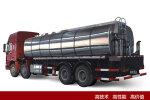 美通LMT9250GLB沥青运输罐