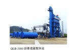 南侨QLB2000固定式沥青搅拌设备