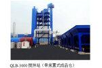 南侨QLB4000固定式沥青搅拌设备
