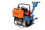 沃尔华GNYL11低配置手扶式单钢轮压路机