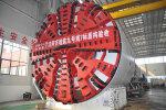 铁建重工ZTS6250泥水平衡盾构机