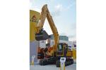 临工LG6225E履带挖掘机