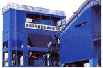鑫天地重工LQC160沥青混凝土搅拌站
