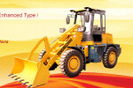 野牛SDZ12G加强型轮式装载机