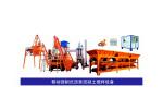 泉筑LQY-15移动强制式沥青混凝土搅拌设备