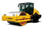国机洛建LSS323单钢轮振动压路机