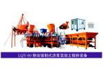 泉筑 LQY-80型移动强制式沥青混凝土搅拌设备