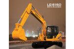 龍工LG6150履帶挖掘機