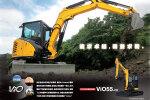 洋马Vio55-6履带挖掘机
