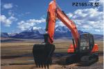 普什重机PZ165-8履带挖掘机