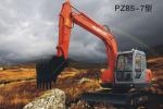 普什重机PZ85-7全液压履带挖掘机