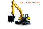 晋工JGM923-LC履带挖掘机