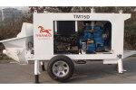信瑞重工TM15D-16混凝土拖泵
