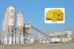 信瑞重工HZS75混凝土搅拌站