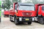 红岩杰狮C100 350马力 6X4 自卸车(CQ3255HTG424)