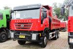 红岩杰狮C100 290马力 8X4 自卸车(CQ3315HMG336)