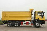 红岩杰狮C100 350马力 8X4 自卸车(短体)(CQ3315HTG336)