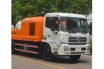 中联重科ZLJ5130THBE-9014R混凝土车载泵