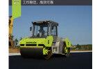 中联重科YZC13R双钢轮串联式振动压路机