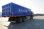 宏昌天马HD-QP平板自卸车