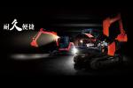 久保田KX175-5履带挖掘机