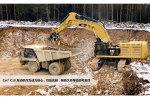 卡特彼勒390F L液压挖掘机