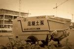 中联重科HBT80.18.132SU混凝土拖泵