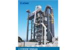 徐工XRP160瀝青廠拌熱再生設備
