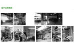 杭叉100XELⅡ电动剪叉式高空作业平台