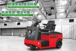 杭叉QDD2-C1坐驾式牵引车