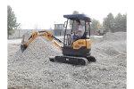 恒特HT20-7微型挖掘机
