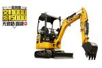 卡特彼勒新一代301.5迷你型挖掘机