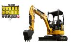 卡特彼勒新一代301.7 CR迷你型挖掘机