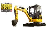 卡特彼勒新一代302 CR迷你型挖掘机
