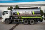 中联重科ZLJ5253GFLEE干混砂浆运输车*