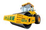 中大机械PowerYZZT39吨超大激振力单钢轮压路机