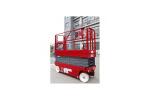京城重工GTJZ0808A自行剪叉式高空作業平臺