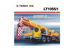 长江LT1055/1汽车起重机