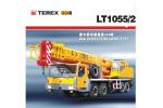 长江LT1055/2汽车起重机