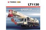 长江LT1130汽车起重机