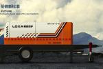 福田雷萨HBT060SD18161 拖式混凝土泵