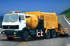 KFM5252TYHFC(泵送)稀浆封层车