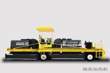 SY4500沥青路面热再生重铺机组