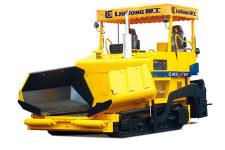 CLG507型沥青摊铺机