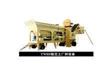 泉筑YWBS-200 移动式稳定土厂拌设备