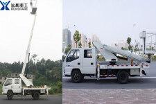 GKS16直臂车载式高空作业车