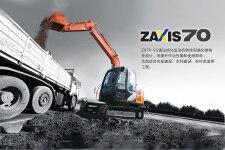 日立ZX70-5G履带挖掘机整机视图27603